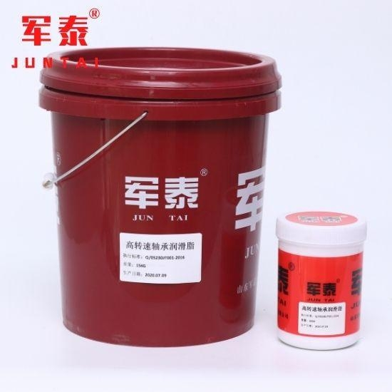 China Jun Tai gear and bearing grease Product No.:20201014163412