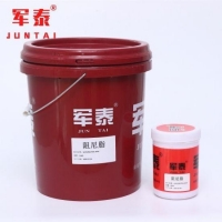 Buy cheap Jun Tai general purpose grease Product No.:20201014165655 from wholesalers