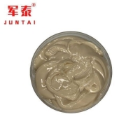 Buy cheap Jun Tai general purpose grease Product No.:2020106155953 from wholesalers