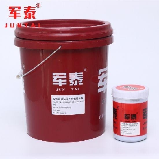 China JunTai industrial lubricating grease Product No.:2020106161929