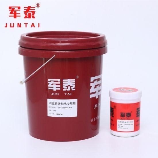 China JunTai industrial lubricating grease Product No.:20201014154349
