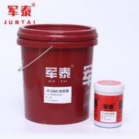 Buy cheap JunTai industrial lubricating grease Product No.:2020101284336 product