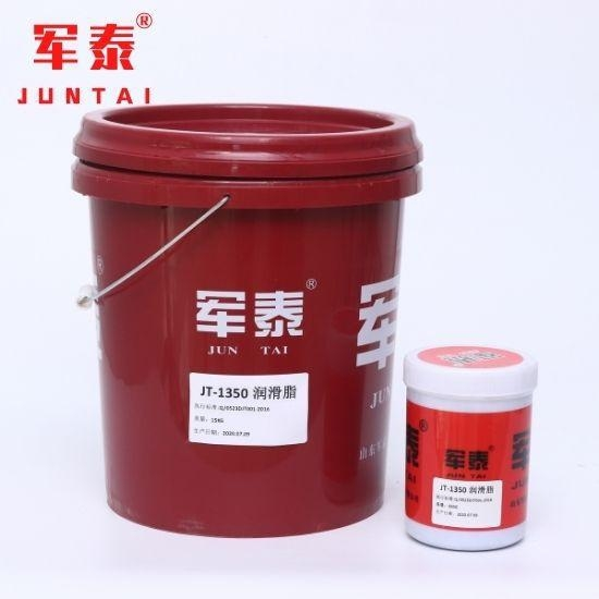 China JunTai industrial lubricating grease Product No.:2020101284336
