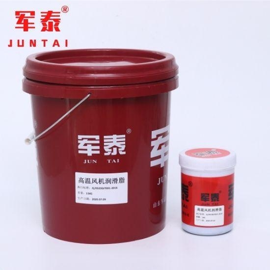 China JunTai industrial lubricating grease Product No.:20201014152914