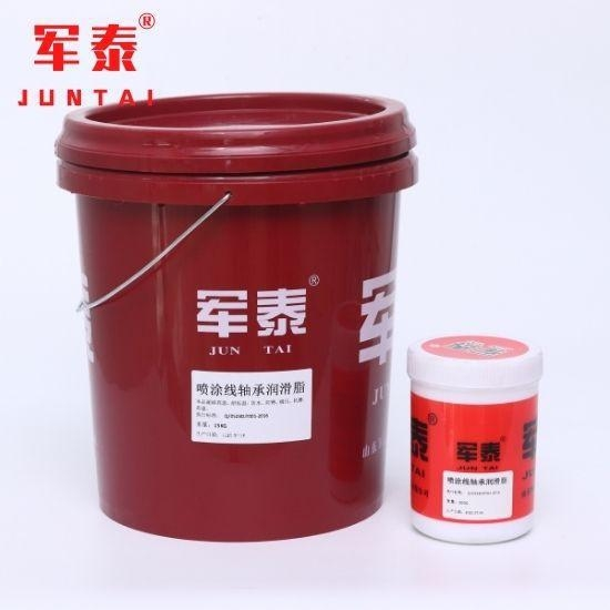 China JunTai industrial lubricating grease Product No.:20201014162158