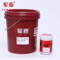 Buy cheap JunTai industrial lubricating grease Product No.:20201014161715 product
