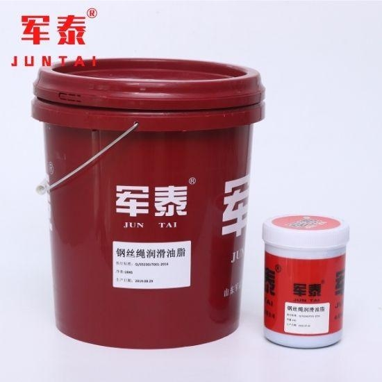 China JunTai industrial lubricating grease Product No.:2020106154942