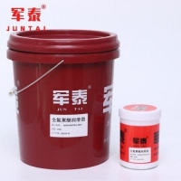 Buy cheap JunTai industrial lubricating grease Product No.:2020105162210 product
