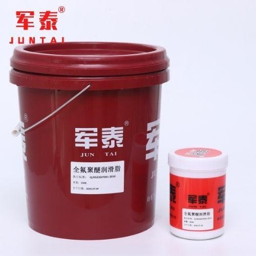 China JunTai industrial lubricating grease Product No.:2020105162210