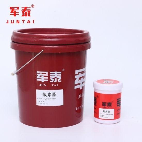 China JunTai industrial lubricating grease Product No.:2020105153349