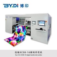 Buy cheap Digital Textile Printer XC08-16 from wholesalers