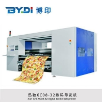 Buy cheap Digital Textile Printer XC08-32 from wholesalers