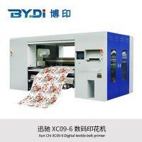 Buy cheap Digital Textile Printer XC09-6 from wholesalers