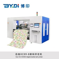 Buy cheap Digital Textile Printer XC09-8 from wholesalers