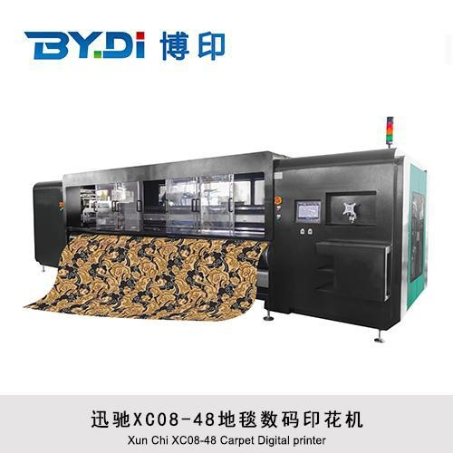 China Digital Textile Printer XC08-48