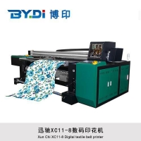 Buy cheap Digital Textile Printer XC11-8 from wholesalers