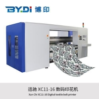Buy cheap Digital Textile Printer XC11-16 from wholesalers