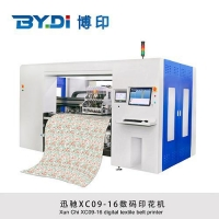 Buy cheap Digital Textile Printer XC09-16 from wholesalers