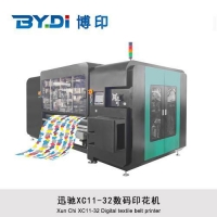Buy cheap Digital Textile Printer XC11-32 from wholesalers