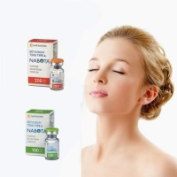 Buy cheap NABOTA 100iu 200iu Botulinum Toxin from wholesalers