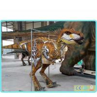 Buy cheap Dinosaur costume T-rex costume with Armour product