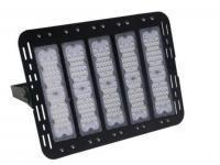 Buy cheap LED Flood Light (S4) from wholesalers