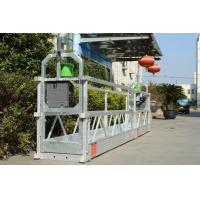 Buy cheap Power Suspended Platform Window Cleaning Equipment,gondola product