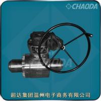 China Wear Resistant Ball Valve on sale