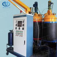 Buy cheap Two component floral foam foaming machine (Third generation) from wholesalers