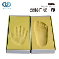Buy cheap Foot impression foam from wholesalers