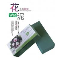 Buy cheap Hebei Huiya Wet or Dry Floral Foam with Shrink Wrap from wholesalers