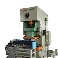 Buy cheap ancillary equipment from wholesalers