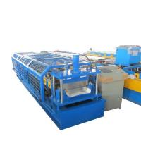 Buy cheap Racking shelf roll forming machine from wholesalers