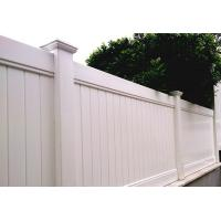 Buy cheap Privacy Fence ST-F01 from wholesalers