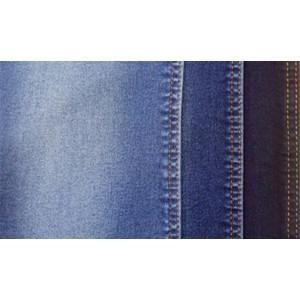 Quality Cotton Woven Yarn Dyed Denim Fabric For Wholesale for sale