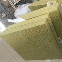 Buy cheap External Wall Rock Wool Insulation Board from wholesalers