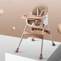Buy cheap Comfortable baby highchair with low price from wholesalers
