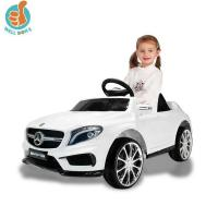 Buy cheap RIDE ON CAR HZB188 from wholesalers