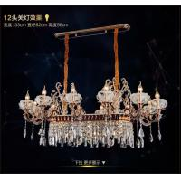 Buy cheap HANGING LAMP 6982-12 from wholesalers