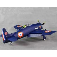 Buy cheap FlightLine RC F8F-1 Bearcat 1200mm (47 inch) Wingspan-PNP RC Airplane from wholesalers