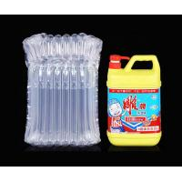 Buy cheap Clean and Refined Gas Column Bag from wholesalers