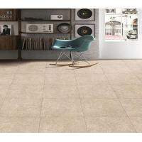 Buy cheap Metallic Glazed Porcelain Tile from wholesalers