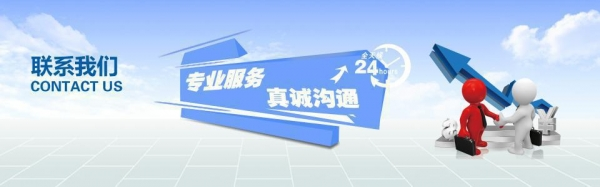 China industrial automation websites 2