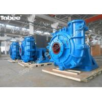 Buy cheap 14X12ST-AH Slurry Pump from wholesalers